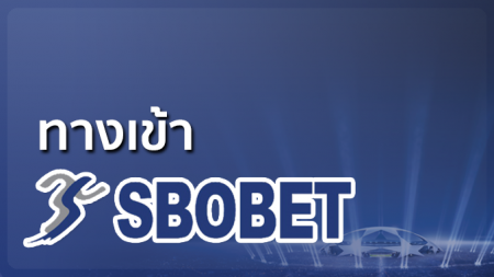 https://www.sbobetkhao.com/www-pic5678-th-th-betting-aspx/